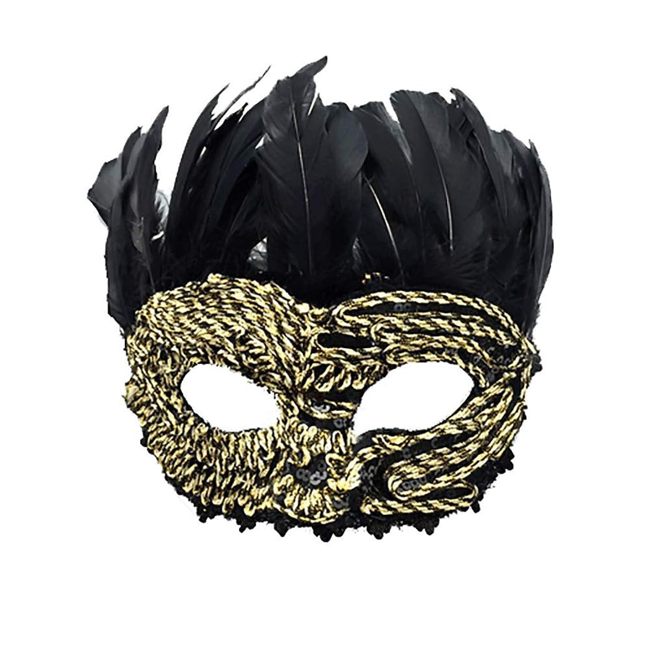 アルファベット昼食窒素Nanle ハロウィーンクリスマスレースフェザースパンコール刺繍マスク仮装マスクレディーメンズミスプリンセス美容祭パーティーデコレーションマスク(カップルモデル) (色 : Style B)