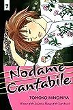 Nodame Cantabile Vol. 7 (English Edition)
