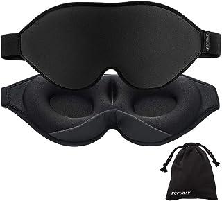 2020最新版 アイマスク 安眠遮光 立体型 軽量 安眠マスク 柔らかい 男女兼用 圧迫感なし 長さが調節 眼精疲労の軽減 光を完全に遮断 長さが調節できる 昼寝/仮眠/旅行に最適 収納袋付き POPUBAY (ブラック)