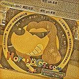 HotDogs Karaoke [Explicit]