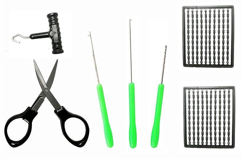 Carp Fishing Baiting Rigging Needle Baiting Rig Tool Kit Swinger Driller Knot Puller Line Scissors Boilie Stops Set Combo