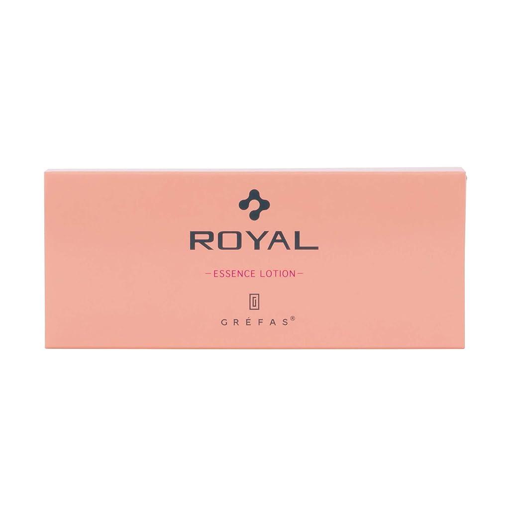 影意味テザーGREFAS ROYAL エッセンスローション 化粧水 プラセンタエキス 1.3ml×10袋