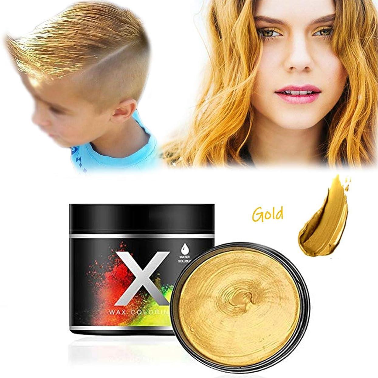 評価する論理インシュレータヘアカラーワックス、一時的なモデリングナチュラルカラーヘアダイワックス、一時的なヘアスタイルクリーム、パーティー、コスプレ、パーティー、仮装、ナイトクラブ、ハロウィンのためのスタイルワックス (ゴールド)