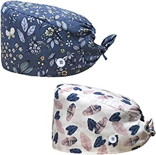 H-Shero Cute Printed Women's Cap Hair Covers Working Hats with Button Sweatband Multi-Color