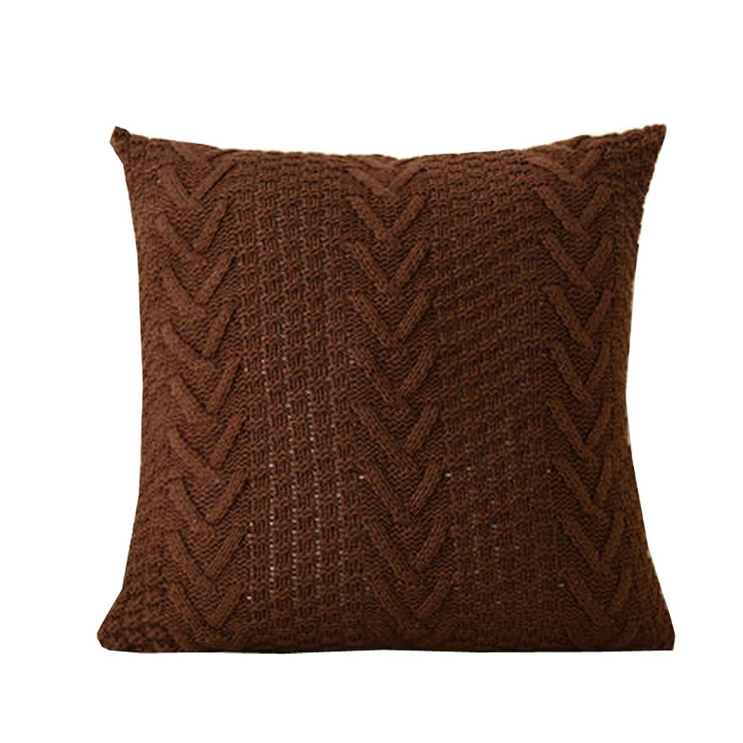 フィードオン睡眠再集計i-BOSOM コットンニット クッションカバー 枕カバー ピローケース 厚毛糸 インテリア 45×45 cm (カバーのみ) (ブラウン)