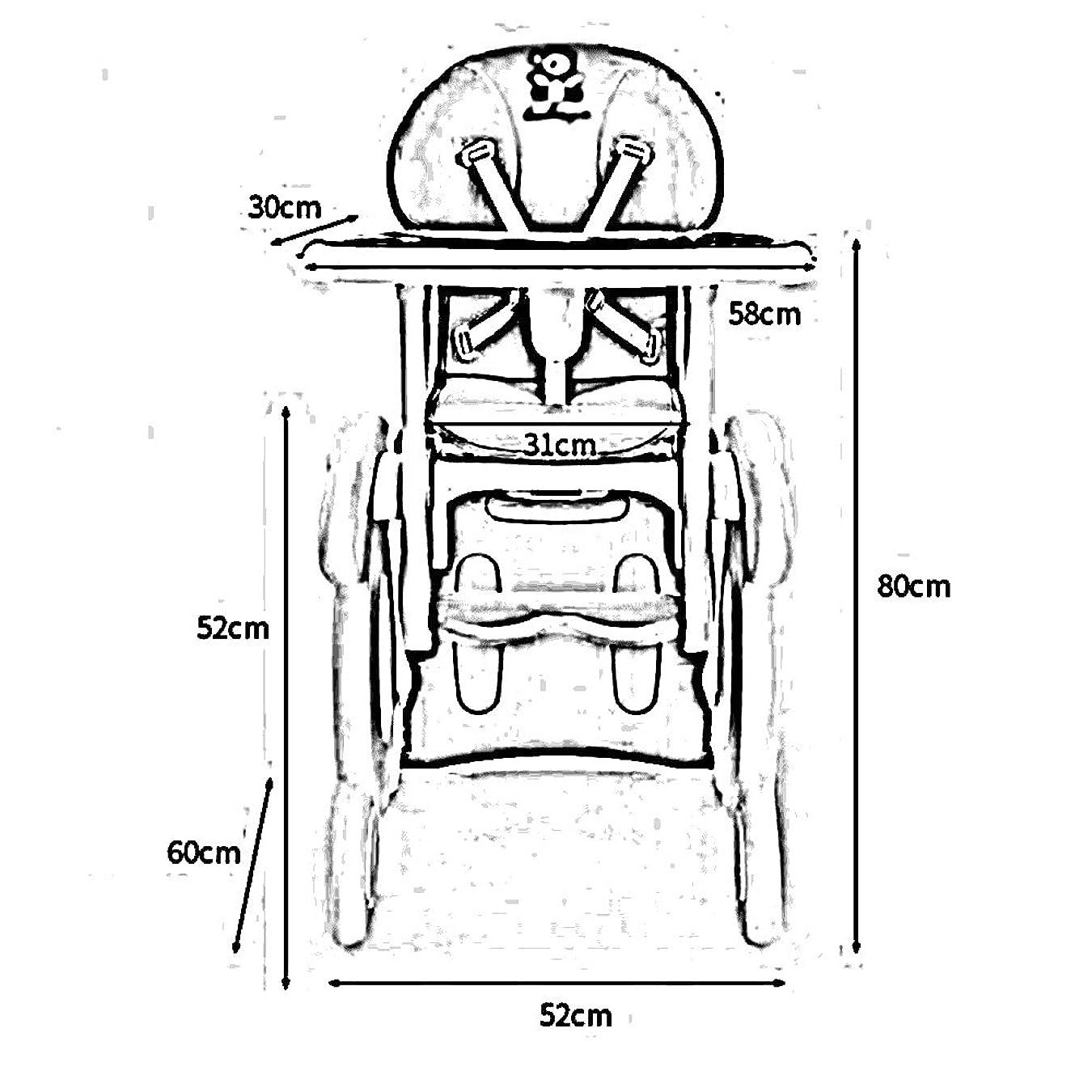 アイデア反射堤防Hong Tai Yang 子供の椅子 - 多機能ベビーダイニングチェアモジュラー子供のダイニングチェアプラスチック製の椅子(サイズ80X52CM) ** (色 : Noble meters)
