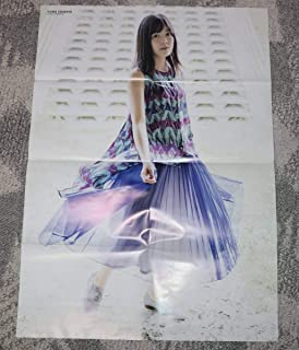 乃木坂46 柴田柚菜 =LOVE 野口衣織 雑誌特典表裏ポスター