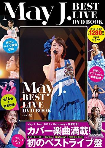 Mirror PDF: May J. BEST LIVE DVD BOOK (宝島社DVD BOOKシリーズ)
