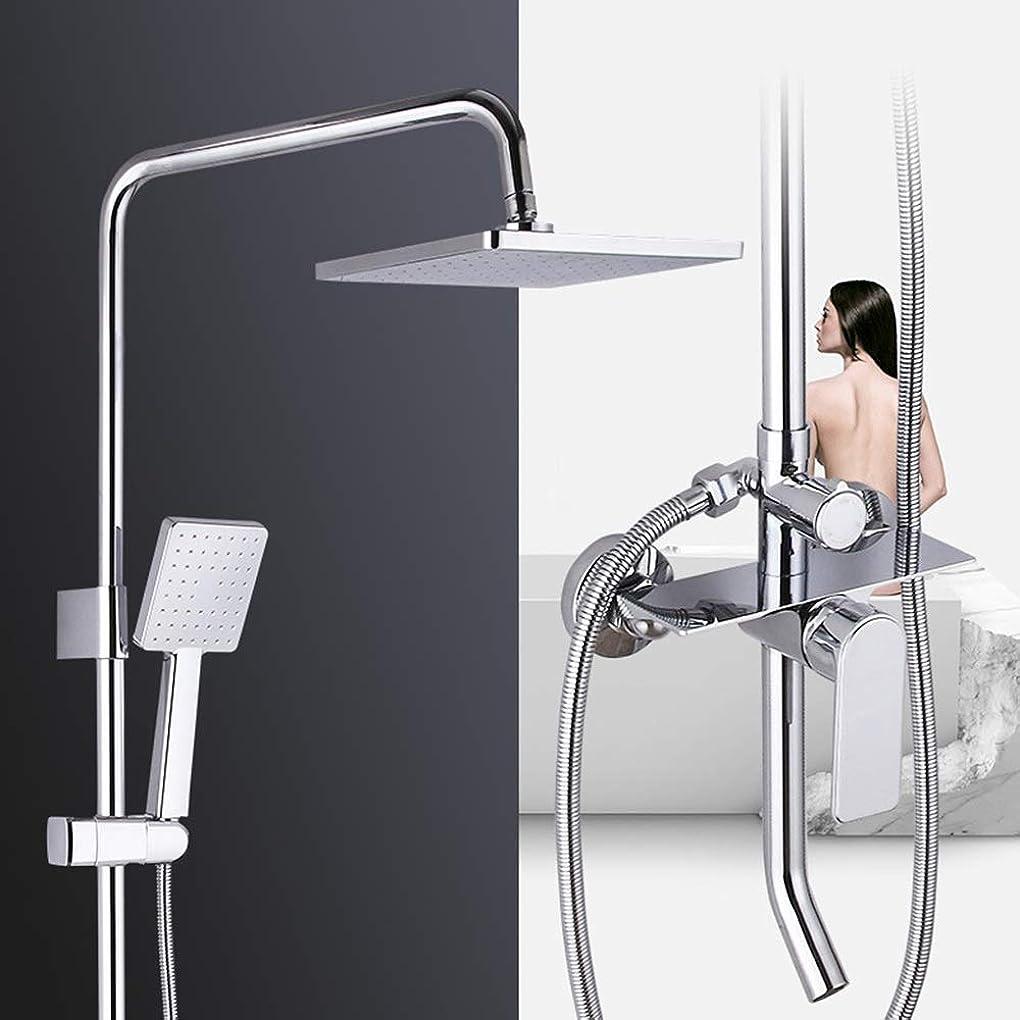 永遠の呼び起こす誇張するシンプルで実用的 スクエアトップスプレーシャワーシステムシルバーシェルフリフトホーム3モードホットとコールドシャワーセットブラスシャワー蛇口23cm シンプルで実用的