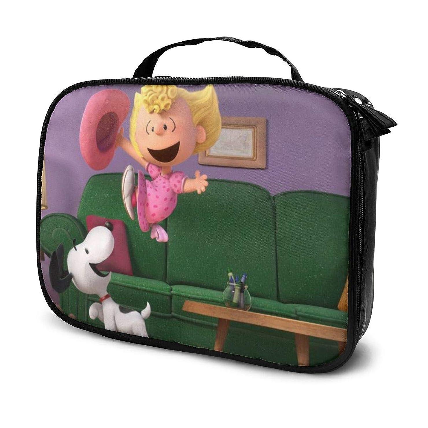 従順な養う実験室Daituスヌーピー 化粧品袋の女性旅行バッグ収納大容量防水アクセサリー旅行