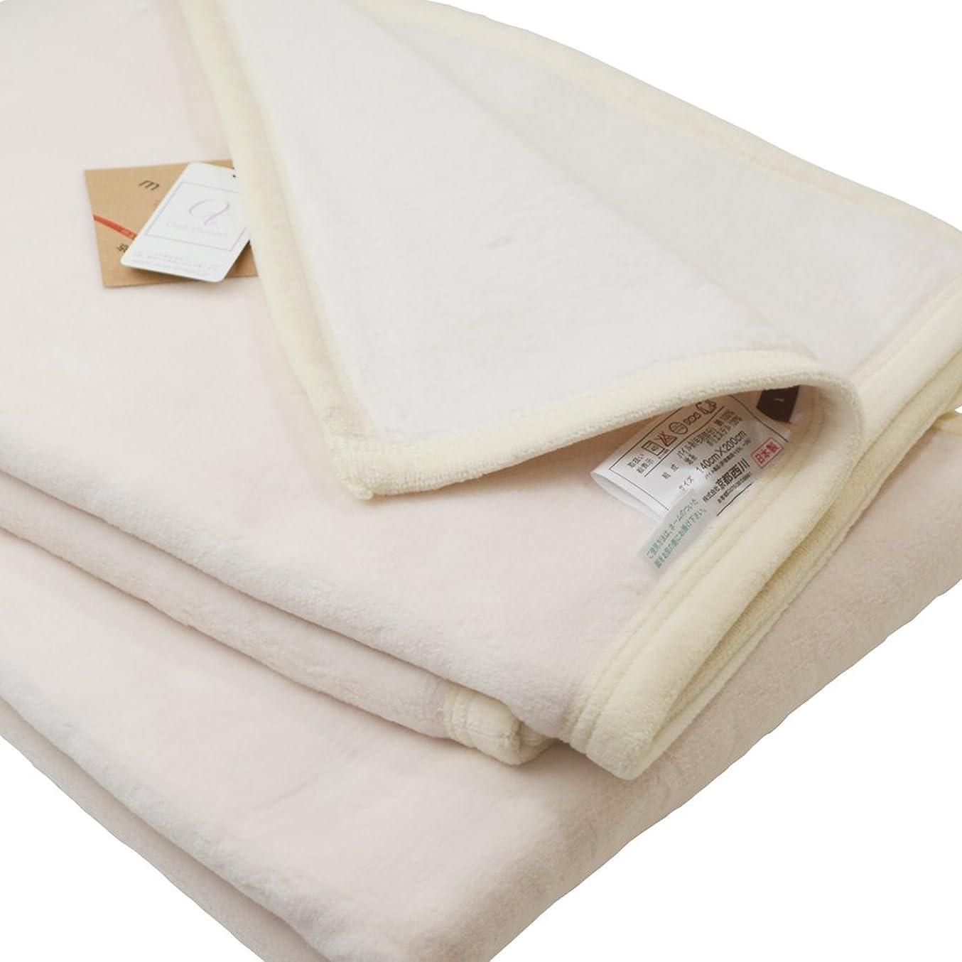 請う乗り出す記憶One thread 日本製 ナチュラルコットン ふんわり気持ちいい 綿毛布 シングル アイボリー