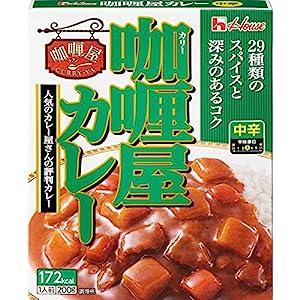 """ハウス カリー屋カレー中辛 200g×10個"""""""