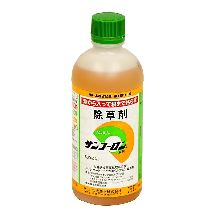 細菌最も居間大成農材 除草剤 原液タイプ サンフーロン 500ml