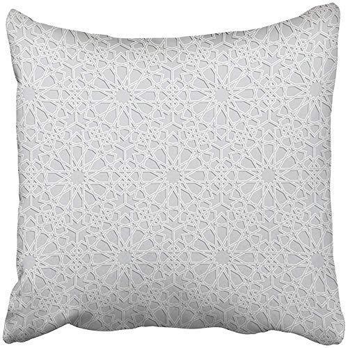 Funda de cojín cuadrada con diseño geométrico árabe en estilo árabe Eid Ramadhan marroquí oriental árabe asiático fundas de almohada para el hogar, interior, cama, jardín, coche, oficina, decoración de sofá