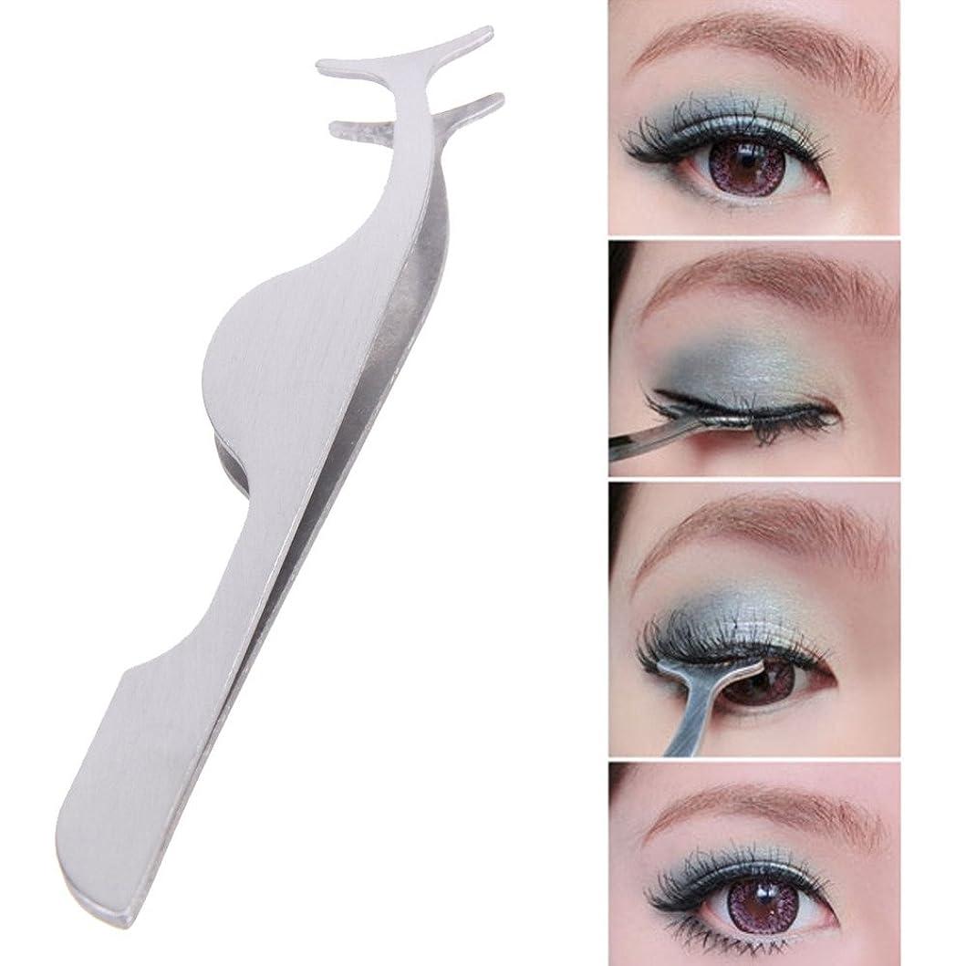 摂動競争力のある受粉するYumbyss - 2PCSつけまつげカーラー補助ツールをクリップ眉毛アプリケーターピンセット多機能化粧用具ステンレス鋼