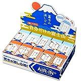 プラス 消しゴム エアイン 限定 富士山消しゴム 20個アソートパック 36-590×20