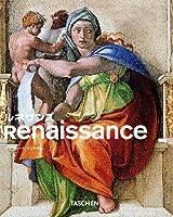 ルネサンス NBS-J
