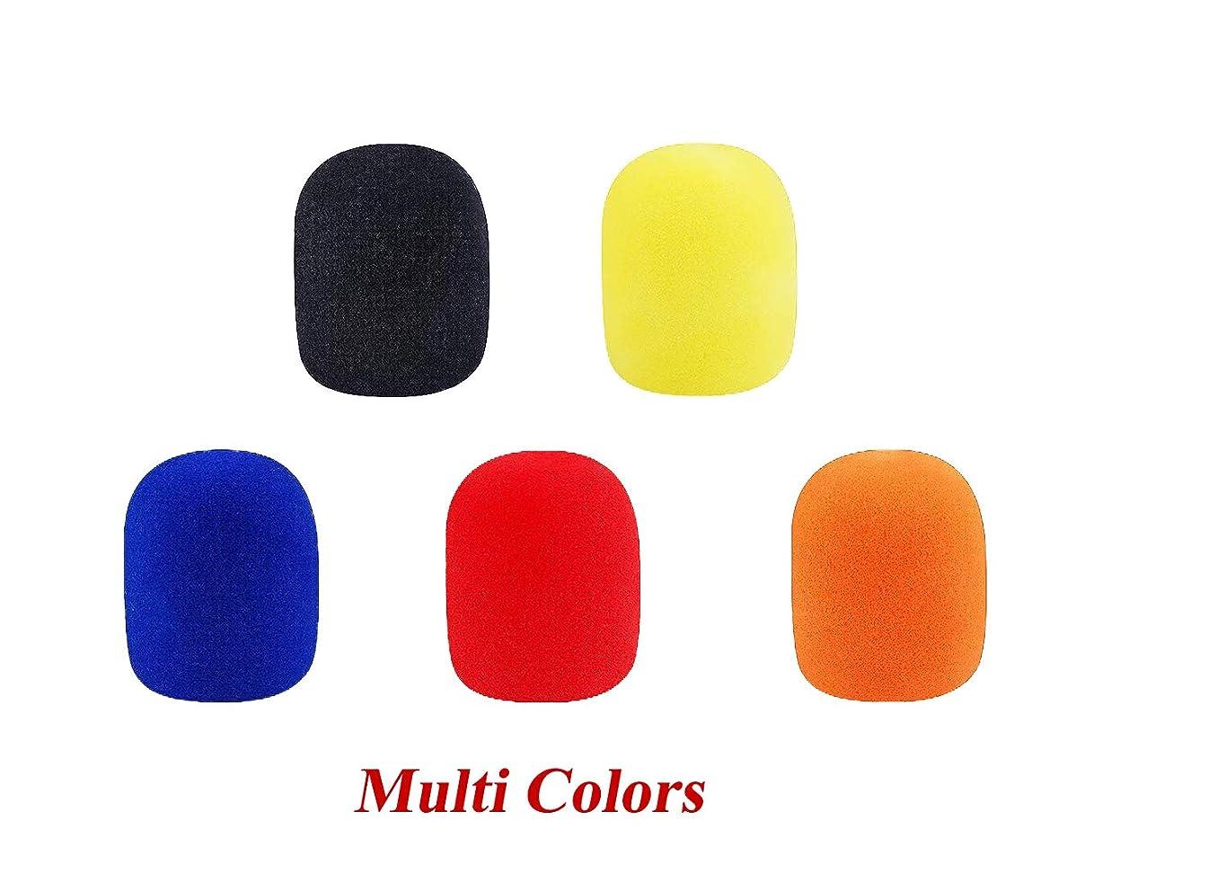 Foam Mic Cover Handheld Microphone Windscreen (MULTI COLORS)