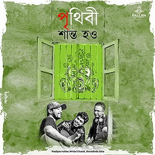 Sharadindu saha, Pradipto Halder & Mridul ghatak