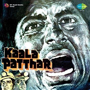 Kaala Patthar (Original Motion Picture Soundtrack)