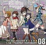 [B00Q9169U4: THE IDOLM@STER LIVE THE@TER HARMONY 08 アイドルマスター ミリオンライブ!]