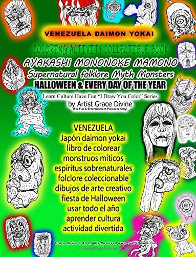 VENEZUELA Japón daimon yokai libro de colorear monstruos míticos espíritus sobrenaturales folclore coleccionable dibujos de arte creativo fiesta de ... Draw You Color? Series by Artist Grace Divine