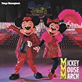 Mickey Mouse March