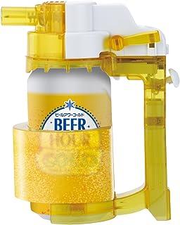 ビールアワーコールド クリアイエロー