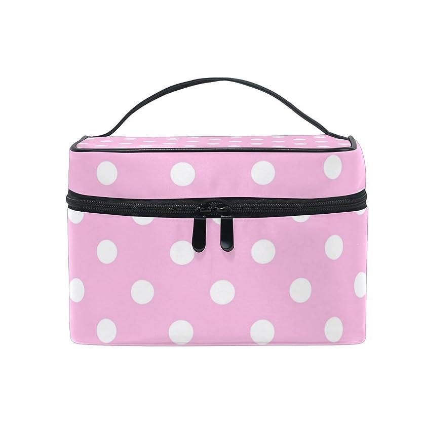 テクトニック反動負荷ALAZA 化粧ポーチ ドット柄 水玉模様 化粧 メイクボックス 収納用品 ピンク 大きめ かわいい
