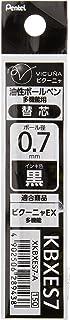 ぺんてる ボールペン替芯 KBXES7 0.7mm 黒インキ XKBXES7-A