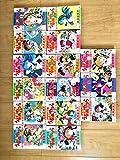 うる星やつら ワイド版 コミック 全15巻完結セット (少年サンデーコミックス〈ワイド版〉)