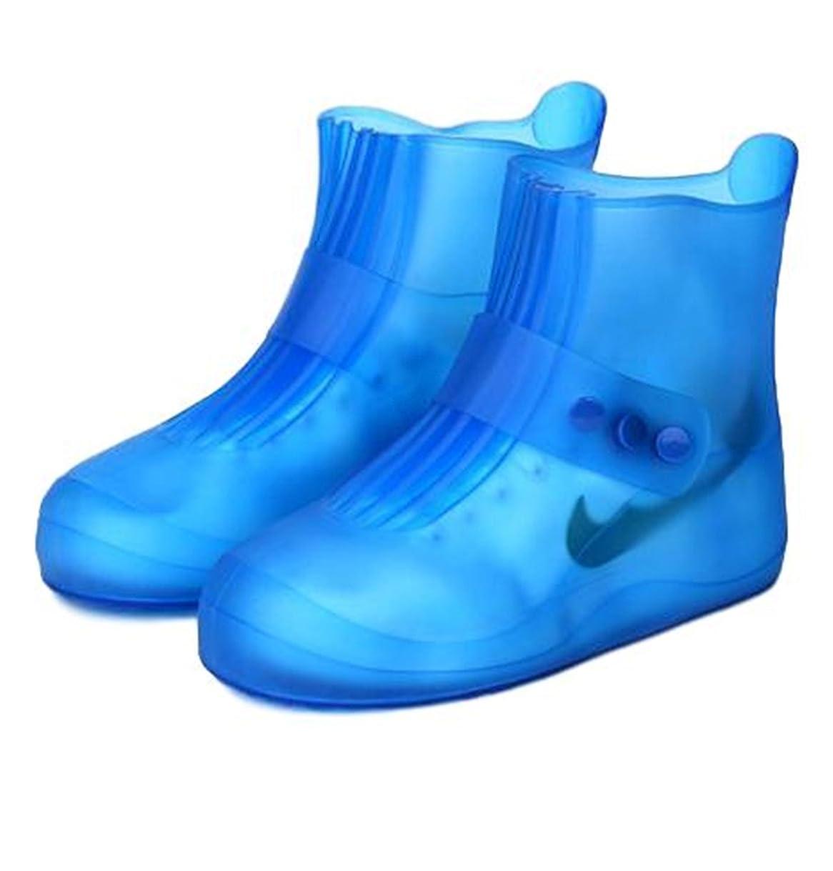 浅いポゴスティックジャンプフラッシュのように素早く[ヤヌークゴラ] レイン シューズカバー 防水 靴カバー レインシューズカバー 雨 雪 泥除け 梅雨対策 男女兼用