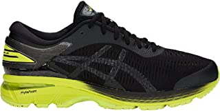Men's Gel-Kayano 25 Running Shoes