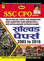 SSC CPO (CAPFS) Delhi Police, CAPFS Sub Inspectors, CISF Assistant Sub Inspector & NCB Intelligence Officer Exams Solved Papers (From 2003 to 2016) Hindi - 1835