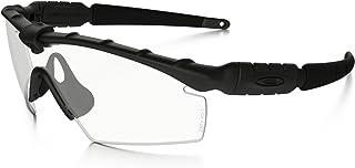 Oakley Industrial M Frame 2.0 Sunglasses & Cleaning Kit Bundle