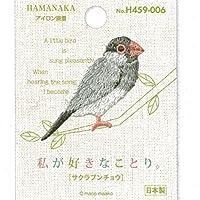 プペ・モチーフ刺繍ワッペン桜文鳥(サクラブンチョウ)1パック(3枚入)