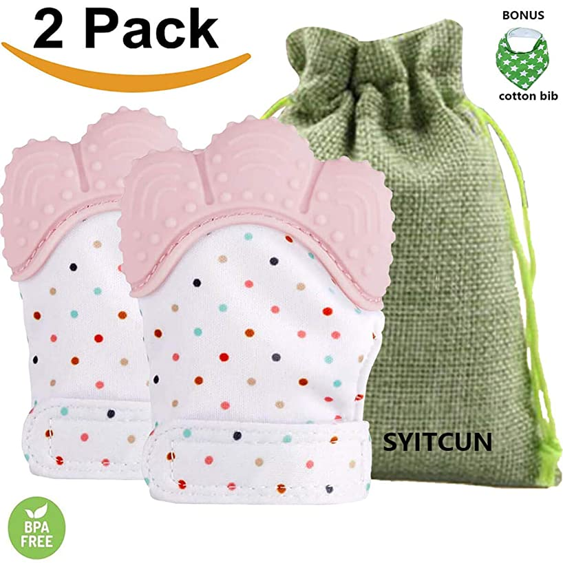 Teething Mitten for Baby Self Soothing Pain Relief Mitt Stimulating Teether Toy Prevent Scratch?Protection Glove with Hygienic Travel Bag & Bandana Drool Bib & 2 Pack Chewing Mitten Stay on Baby Hand