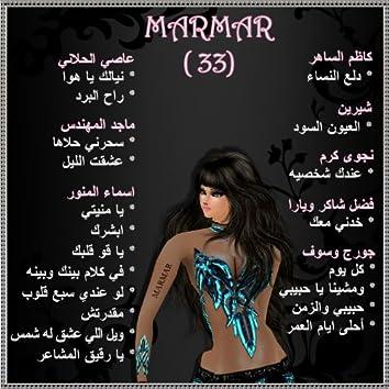 Marmar - Arabic (33)