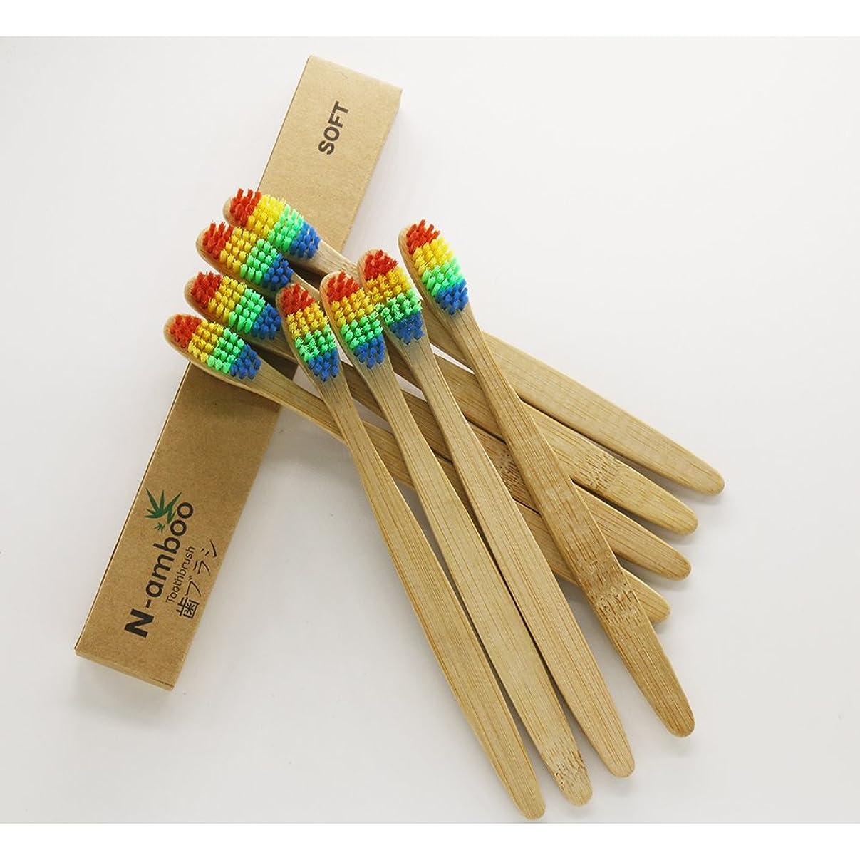 威信偏見嘆くN-amboo 竹製 耐久度高い 歯ブラシ 四色 虹(にじ) 8本入り ファミリー セット