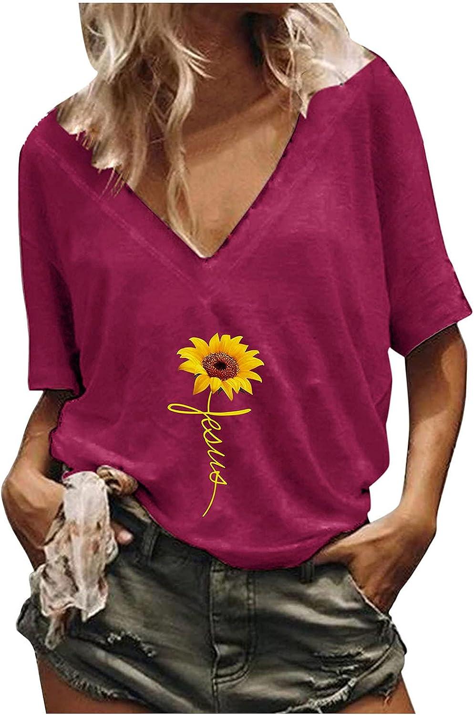 Sayhi Womens Blouse Dandelion and Cat online shop NEW Tops V-Neck Sho Print Tank