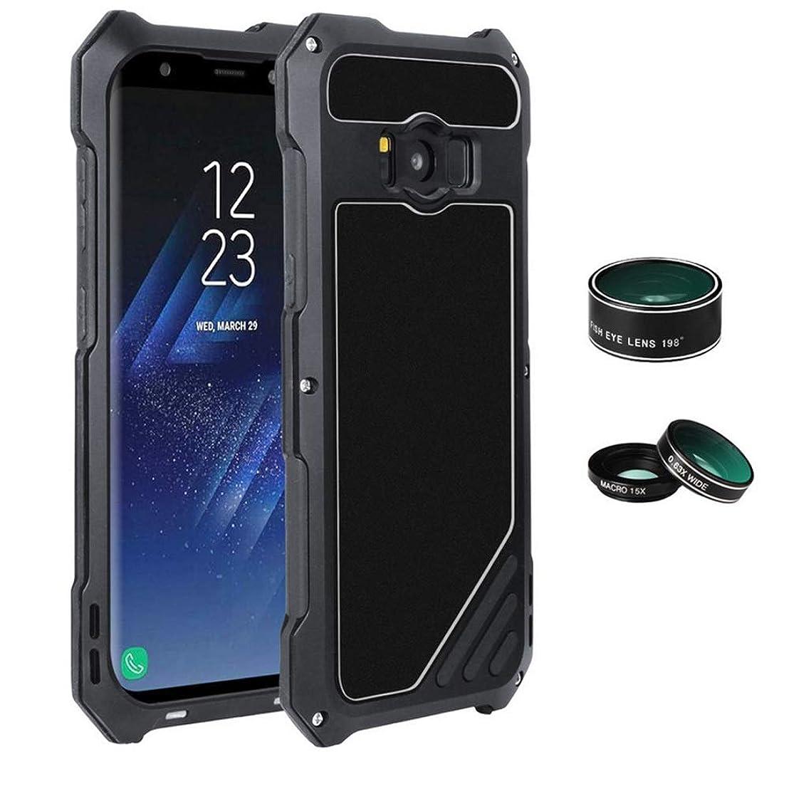 ローマ人分散怖がらせるTonglilili 携帯電話ケース、サムスンS8、S8プラスのためのレンズの金属の電話箱の保護一定の電話箱が付いている三防止の携帯電話の箱 (Color : 黒, Edition : S8)