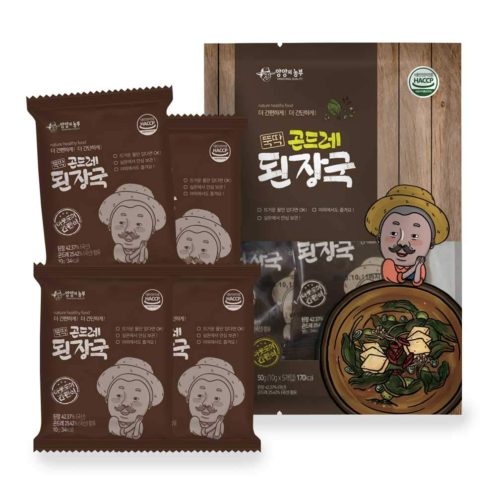 Max 73% OFF YANGYANG QUALITY Gondre Soybean Choice Paste Easy Soup and Korea Quick