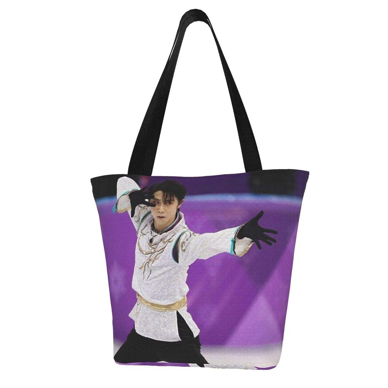 よく話されるもっともらしい野心的羽生結弦 エコバッグ ショッピングバッグ コンパクトバッグ コンビニバッグ 折りたたみ 買い物袋 防水 洗える 買い物バッグ 収納 軽い 女性 男性