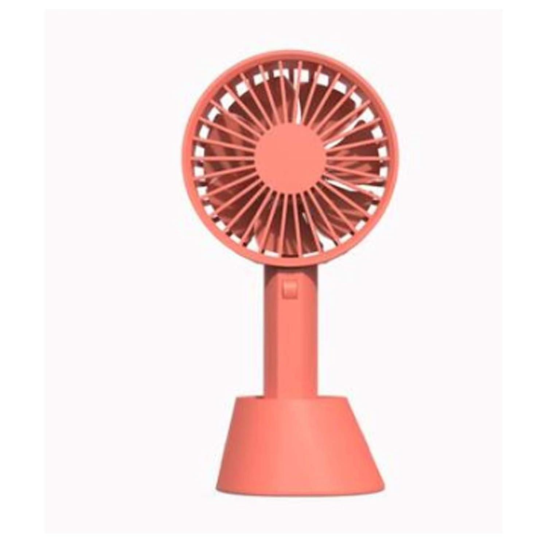ポータブルハンドヘルドファンミニ充電式ミュートUSBテーブルファンポータブル7リーフ小型扇風機 携帯扇風機 (Color : Pink)