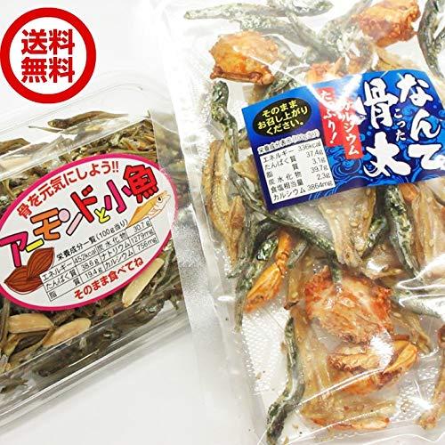アーモンドフィッシュ アーモンド小魚 75gx1 なんて骨太 せんべい 40gx1 国産 珍味 おつまみセット