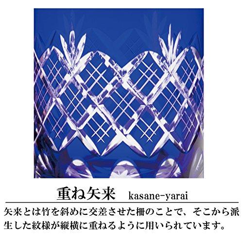田島硝子江戸切子『重ね矢来紋』