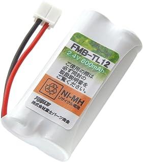 プロランキングNEC (NEC) Rechargeable battery for cordless handset Battery (SP-N2 ..購入