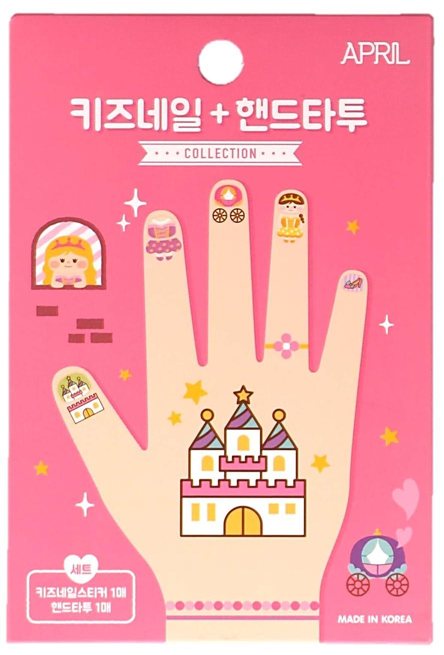 パーツアシスタント概して[NJELL PICK] Little princess(リトルプリンセス) - ピンク、お城、シューズ、ガーリー&ラブリー - 子供用ネイルデカール、ネイルシール、ネイルラップ、子供用ネイルパッチ、マニキュアストリップ、マニキュアシール
