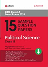 15 Sample Question Political Science Class 12th CBSE (Old edition)