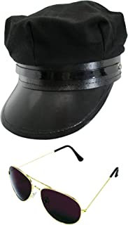 Chauffeur Hat and Aviator Glasses Costume Set, Black Gold, One Size